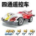 Горячая 1:24 камень дистанционного управления автомобилем четыре колеса электрический автомобиль модели моделирование детские игрушки интерактивные игрушки подарки электроники