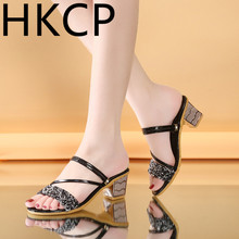 HKCP 2019 summer new sandals female Korean version thick heel comfortable outside wear one shoe two cool slippers C057