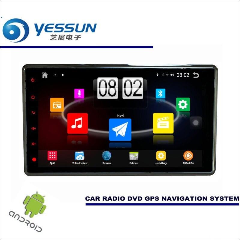 Yessun автомобиля Android мультимедийный плеер для Buick exceller XT/GT 2009 ~ 2017 Радио стерео GPS nav Navi (без CD DVD) 10 HD Экран