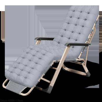 New Office Nap Bed 180 Degree Laying Deck Chair Portable ... on Dollar General Chaise Lounge id=34567