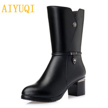 AIYUQI Female Martin boots 2019 new genuine leather female winter wool, warm thick women dress high heel shoes