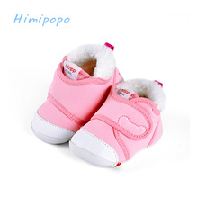 HIMIPOPO Winter Warm Baby Toddler Shoes Soft Bottom Non-slip Bow Prewalker Function Shoes Newborn Baby Boys Footwear