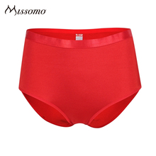Missomo 2017 New Fshion Sexy Solid Red Panties Women Low Rise Casual Soft Elastic Briefs Female Thin Chic  Underwears Lady