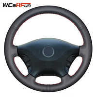 WCaRFun Black Artificial Leather Steering Wheel Cover for Mercedes Benz Viano w639 2006 2007 2008 2009 2010 2011 Vito 2010-2015