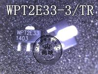 wpt2e33-3tr-wpt2e33
