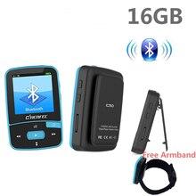 Bluetooth MP4 çalar 16GB klip spor Sweatproof kayıpsız ses çalar FM radyo pedometre ve yer işareti, maksimum destek 64GB