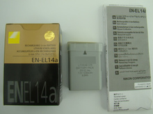 Registered shipped df mail nikon by battery camera for