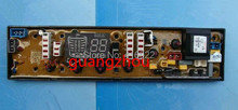 Free shipping 100% tested for Washing machine board XQB60-9296 jide11210566 XQB80 80368 motherboard on slae