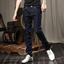 Новое прибытие Бесплатная доставка мужчин высокого качества джинсы Карандаш брюки мужские брюки мужские Размер M, L, XL