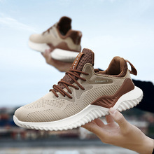 Four-Seasons Basebal-Shoes Walking-Sneakers Lace-Up Men Athletic-Trainers Zapatillas