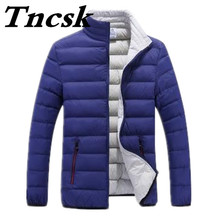 2017 Men's clothing cotton-padded jacket male winter thickening Collar collar windproof design Fashionable casual cotton jacket