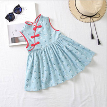 2018 summer Kids dresses for girls Chinese style cheongsam party dress princess