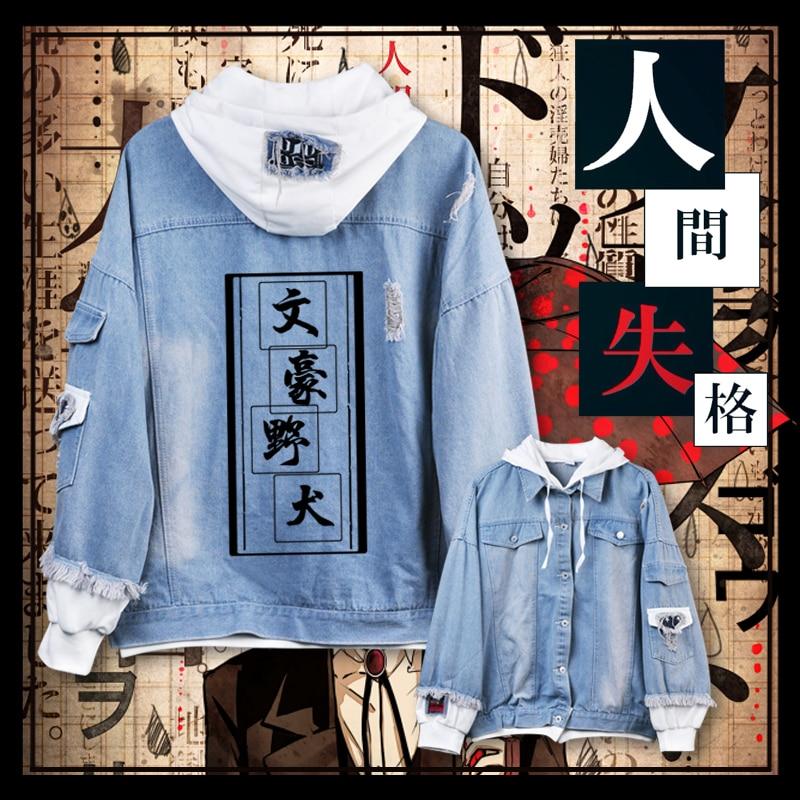Anime Bungo Stray Dogs Osamu Dazai Cosplay Jacket Women Men Casual Jeans Coat Autumn Hooded Sweatshirt Couple Denim Tops Outwear
