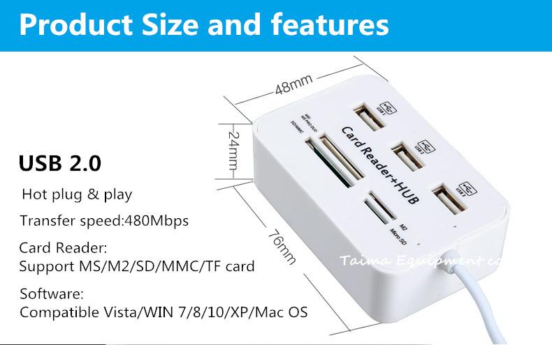 USB HUB 2