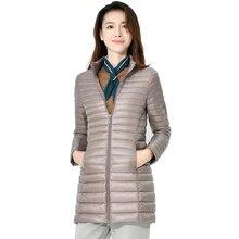Новинка, женские зимние куртки, корейский ультра-светильник, пуховик на утином пуху, тонкое портативное Женское зимнее пальто, теплый пуховик для женщин