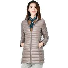 Новинка 2020 женские зимние куртки корейский ультра светильник