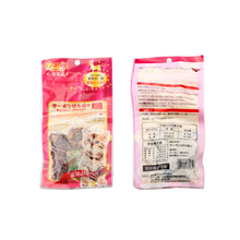 Dog Snacks Dog Food Pet food Fresh Beef Glutinous Healthy Food For Small Large Dogs clean teeth Training Reward  Beef Snack