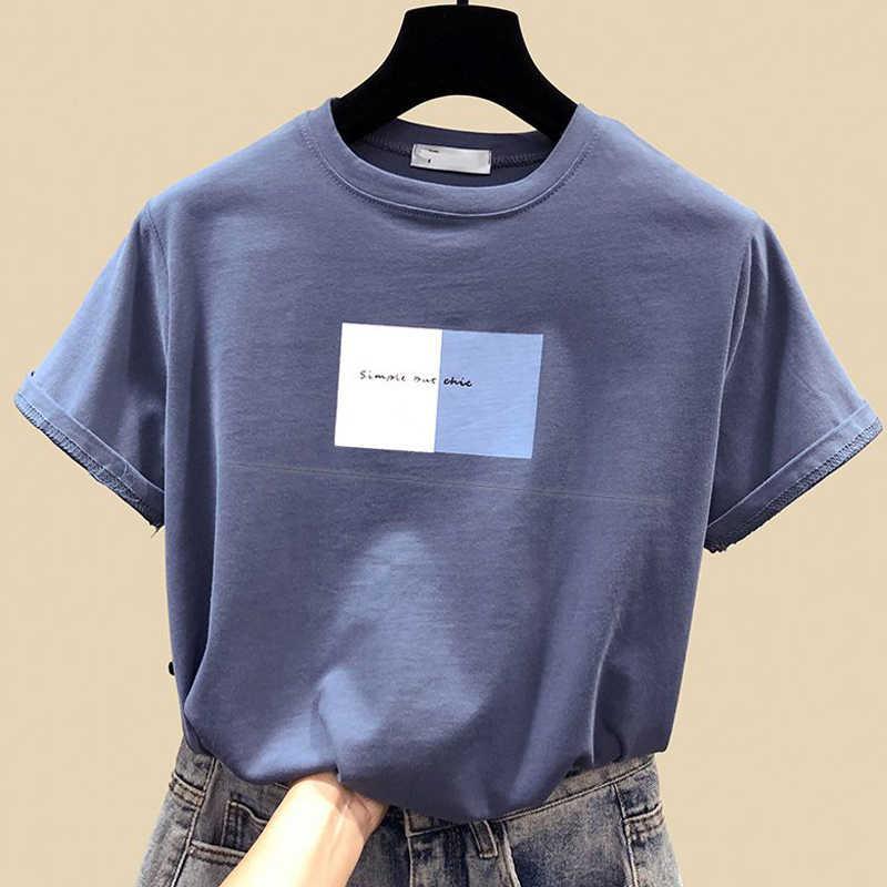 Zuolunouba Basit Harajuku Pamuk T-Shirt Kadın Kısa Kollu Öğrenci Yarım Kollu T-shirt Yaz Gevşek Tiki Tarzı Tees Tops
