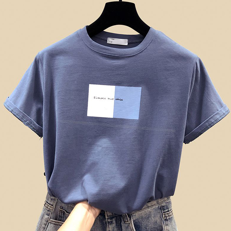 Domple Men Solid Color Half Sleeve Loose Fit Casual Embroidery T-Shirt Tee Top