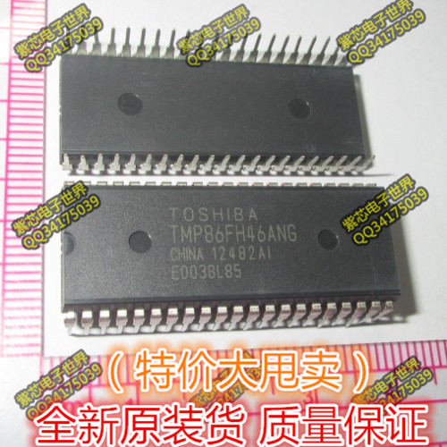 Цена TMP86FH46ANG(Z)