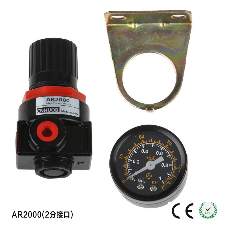 AR2000  Air control compressor pressure gauge regulating regulator valve AR2000 air gauge air adjust valve regulator valve 180psi air compressor pressure valve switch manifold relief gauges regulator set