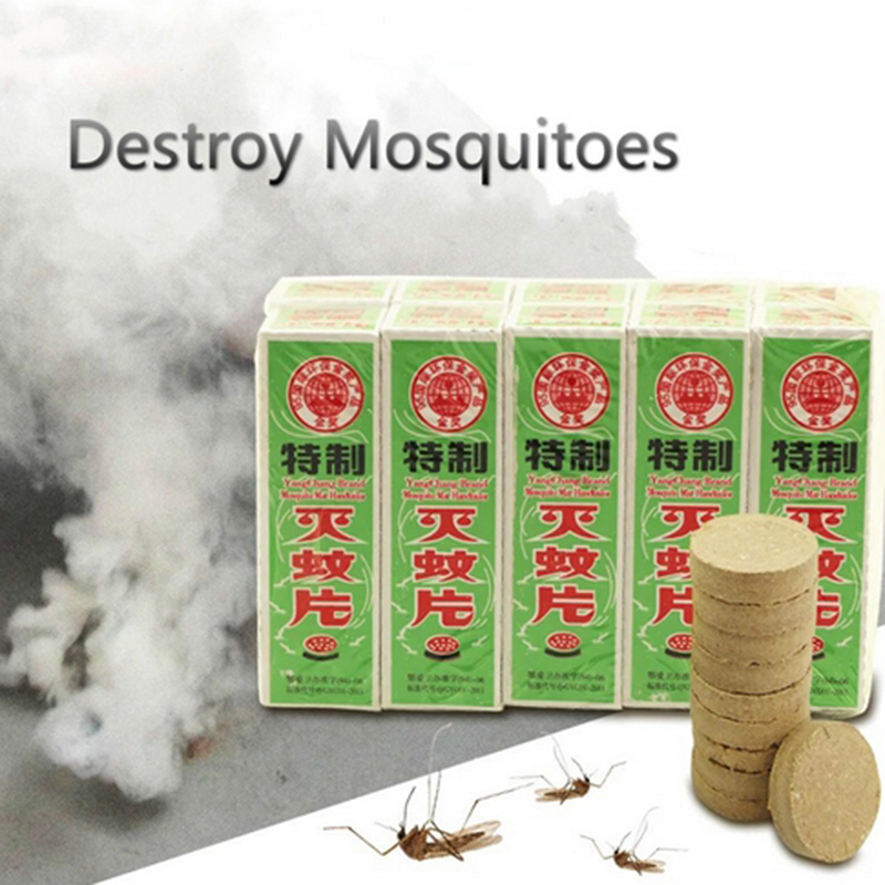 10pcs Mosquito Repellent Environmentally Pest Excrement Smoked Film Mosquito Killer Moke Insect Repellent Mosquito Coil image