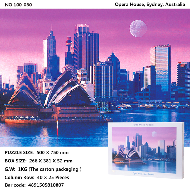 Puzzle jigsaw puzzle, toy jigsaw puzzle gift 1000/mini1000puzzle paintings Sydney Opera House specification selection puzzle 1000 горный бык 29745
