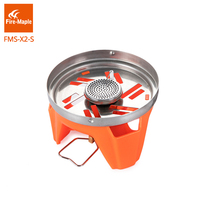 Fire Maple Stainless Steel One Piece Portable Spare Outdoor Hiking Camping Stove For Fixed Star X2 X3 Cooking System65g FMS X2 S