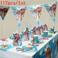 117pcs/lot Party Supplies Moana Movie Maui Kids Birthday Party Decoration Set Boys Girls Like Birthday Party Bags Events