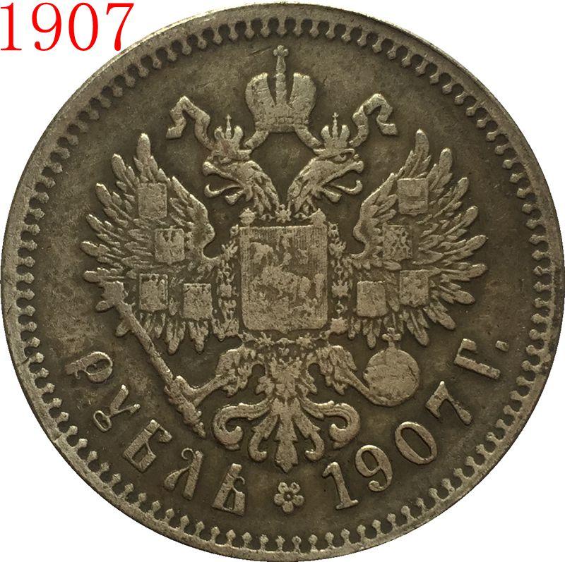 1907 Россия 1 рубль монеты скопировать Бесплатная доставка ...