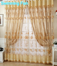 Price for 2 Layers High Grade Customized Euro Jacquard Tulle and Cloth Curtain Set For Bedroom Sheer Curtain Free Shipping