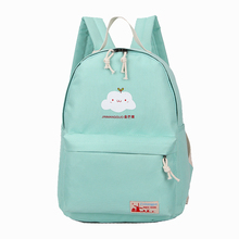 Милые девушки Облака шаблон печати женщин Рюкзаки 6 цветов модные путешествия практичное Школьные ранцы уникальные модные рюкзак