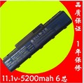 Battery Pack For Packard Bell EasyNote TR81 TR82 TR83 TR85 TR86 TR87 MS2273