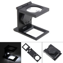 10x Tri-Folding Magnifier Desktop Magnifying Glass Jewelry Loupe Optical Lens Tool with LED Light Standing Repair Tool цены