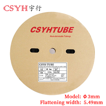 цена на 1Meter/lot 3MM Inner Diameter Heat shrink tube heat shrink tubing cable sleeves,seven color CSYH