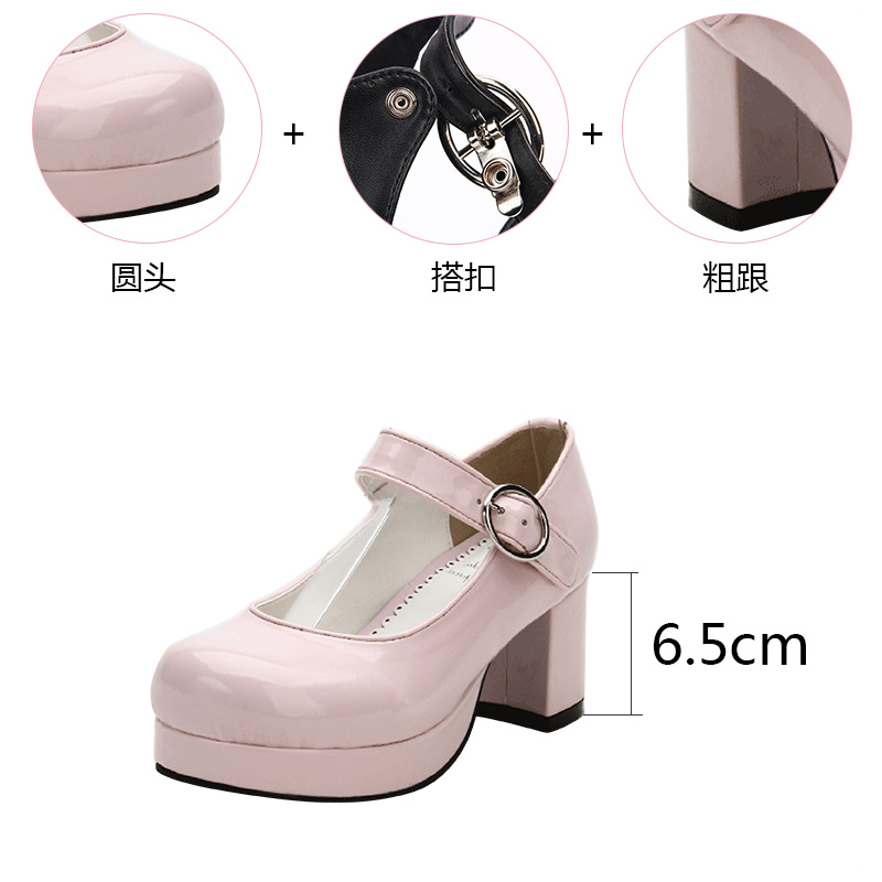 Unique Au Et Chaussures Avec Dessin Sœur Lolita Pu6016 Animé La Princesse Douce Doux Hauts Noir D'été Printemps Talons rose rouge XFwCWzIq