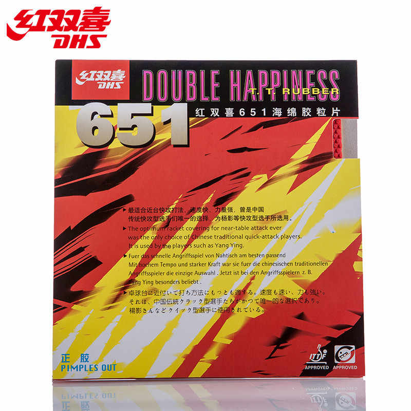 DHS 651 Table Tennis Rubber (Pips-out, Fast Attack) Ping Pong Sponge Tenis De Mesa
