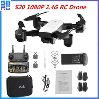 SMRC S20 Drone for boy