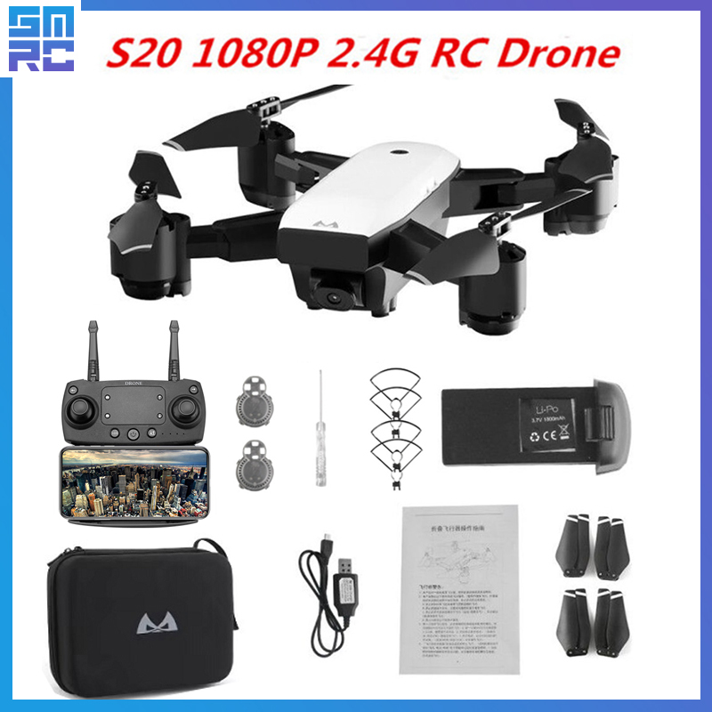 SMRC S20 Drone With HD 1080P Wifi Camera Quadrocopter Hovering FPV Quadcopters 5MP Folding RC Helicopter Storage bag toy for boy