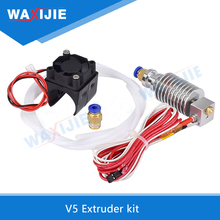 цены на 3D Printer Parts V5 J-head Hotend Extruder Remote Short Distance Extrusion Head Nozzle With Fan For 1.75 3.0mm Filament 12V40W  в интернет-магазинах