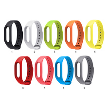 Smart Watch Strap for Xiaomi Bracelet 2 Wristband with TPU Fit Silicone Color Replacement