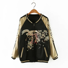 2016 spring and autumn 2 embroidery baseball uniform jacket flight suit embroidered short female