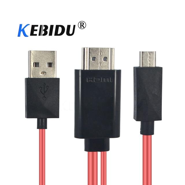 Kebidu 1080P 풀 HD 마이크로 USB HDMI 케이블 MHL 출력 오디오 어댑터 HDTV 어댑터 삼성 갤럭시 S2 I9100 S I900