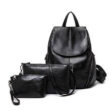 Мода 2017 г. Для женщин рюкзак высокое качество кожа Рюкзаки дамы композитный мешок Марка подростков Обувь для девочек женские школьные Сумки на плечо