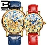 Натуральная Швейцария BINGER бренд мужчины женщины автоматические механические самовзводные пара двухсторонние полые водостойкие часы для в
