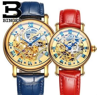 Оригинальные швейцарские часы BINGER для мужчин и женщин, автоматические механические двухсторонние водонепроницаемые часы для пар