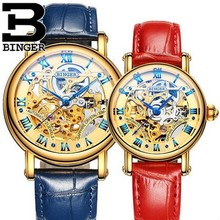 Genuine Switzerland BINGER Brand Men Women automatic mechani
