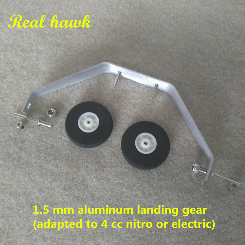 high quality landing gear COMBO aluminium landing gear + sponge wheel + shaft + stoper rc airplane aircraft landing gear image