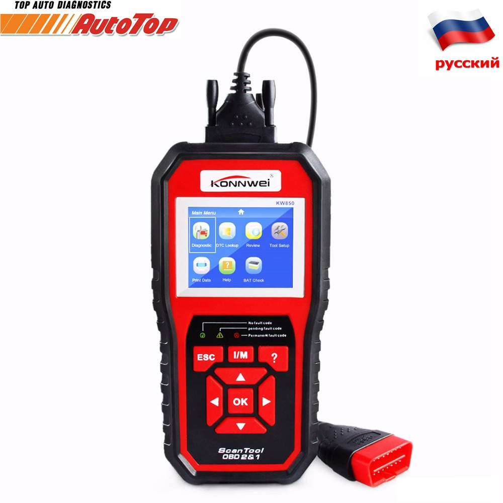 Diagnostic Auto Scanner OBD 2 Car Diagnosis Russian Engine Code Reader Scanner Automotive Diagnostic Tool For Universal Car u280 1 5 lcd vw audi car diagnostic code reader memo scanner