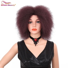 Golden Beauty Short Afro Wig Kinky Curly Natural High Temperature Fiber African American Synthetic Wig For Women Red Brown Black